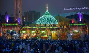 Data Ganj Bakhsh's 975th annual Urs begins in Lahore