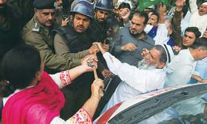 Shahbaz's remand extended