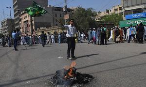 آسیہ بی بی کی بریت کےخلاف مذہبی جماعتوں کااحتجاج
