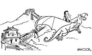 Cartoon: 3 November, 2018