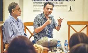 دہلی کے استاد شعرا کی یادیں تازہ کرتی کتاب کی تقریب رونمائی