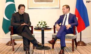 Pakistan attractive place for investors: PM