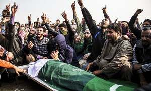 Atrocities by Indian forces can never suppress Kashmiris' just political struggle: ISPR