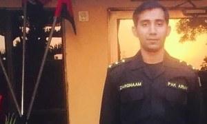 مہمند میں آئی ای ڈی دھماکا، فوجی افسر شہید