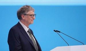 بل گیٹس کا دنیا بدل دینے والا 'منصوبہ'