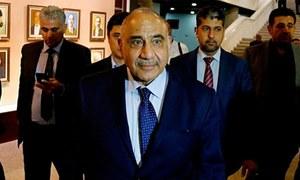 عراقی وزیراعظم کا بے مثال اقدام، آن لائن درخواستوں سے 5 وزرا کا انتخاب