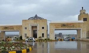 اسلام آباد: حد بندی کے خلاف بحریہ ٹاؤن کی درخواست مسترد
