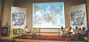 6th International Karachi Conference begins