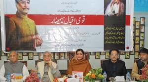 Call to reinterpret Iqbal's poetry to counter societal malaises, extremism