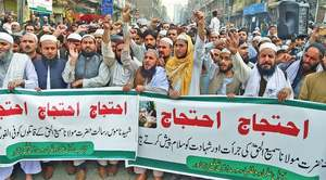 JUI-S workers stage rallies against Sami's assassination