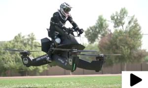 """دبئی پولیس کی جدید """"اڑنے والی"""" ہوور بائیکس"""