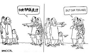 Cartoon: 10 November, 2018