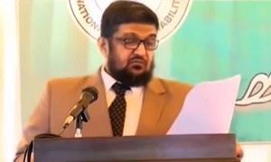 Circulating copy of DG NAB Lahore's degree is fake, says bureau; releases original
