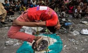 پنجاب کے کرتب بازوں کا روزگار کیوں ختم ہو رہا ہے؟