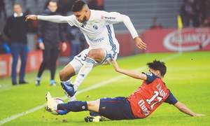 Strasbourg keep Lille at bay in goalless draw
