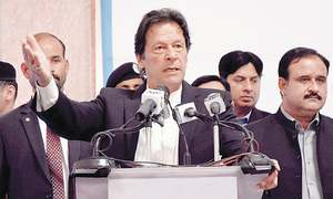 Poverty reduction initiative within days: Imran