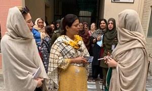 خاتون اول کا فاؤنٹین ہاؤس کا دورہ، بے سہارا خواتین سے ملاقات