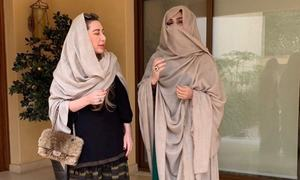 First lady visits rehab centre in Islamabad