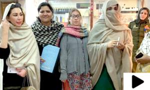 عمران خان کی اہلیہ کا ذہنی معذور افراد کے مرکز کا دورہ