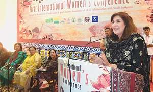 Women empowerment discussed at international conference