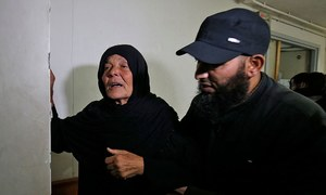 7 killed as deadly clash erupts during Israeli operation in Gaza