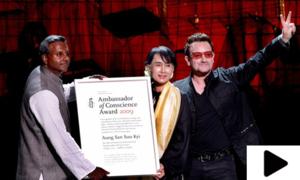 میانمار کی آنگ سانگ سوچی سے ایوارڈ واپس لے لیا