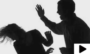 خیبرپختونخوامیں گھریلوتشدد کی روک تھام کےلئےقانون تیار