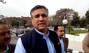 Daniyal Aziz withdraws plea against disqualification