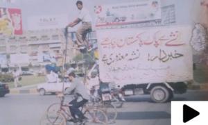 دنیا کی سب سے اونچی سائیکل چلانے والا کھلاڑی کسم پرسی کا شکار
