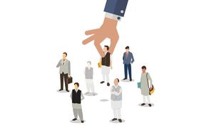Is the NAB law a discriminatory piece of legislation?
