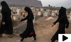 قبرستان میں ماں اور بیٹیوں کیساتھ کیا ہوا؟