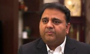 وزیر اطلاعات فواد چوہدری کے سینیٹ میں داخلے پر پابندی