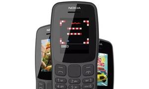 نوکیا کے ایک اور کلاسیک فون کو نئی زندگی مل گئی
