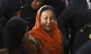 ملائیشیا: سابق وزیراعظم کی اہلیہ پر 2 کرپشن کیسز میں فرد جرم عائد