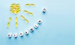 جسم میں وٹامن ڈی کی کمی کی واضح علامات اور نشانیاں
