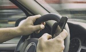 انگلینڈ: لاپرواہ ڈرائیوروں کی نشاندہی کیلئے خاص کیمرے نصب