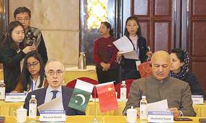 Beijing forum stresses joint efforts to counter propaganda against CPEC