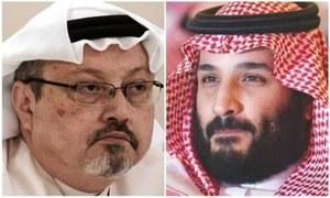 'جمال خاشقجی کا قتل سعودی ولی عہد کے حکم پر ہوا'