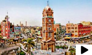 فیصل آباد کے تاریخی گھنٹہ گھر نے 115سال مکمل کرلیے