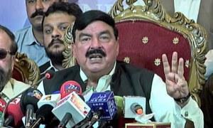 'وزیراعظم 23 نومبر کو 100دن کی کارکردگی رپورٹ پیش کریں گے'