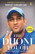 NON-FICTION: THE MYSTERY OF DHONI