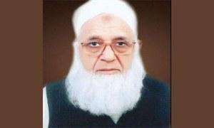 Tableeghi Jamaat emir Haji Abdul Wahab laid to rest in Raiwind