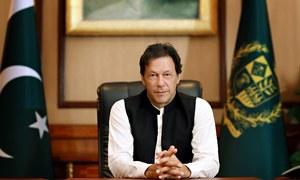 ڈونلڈ ٹرمپ کو وزیرِاعظم عمران خان کا کرارا جواب