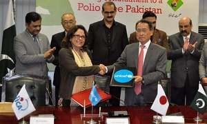 پاکستان میں پولیو کے خاتمے کیلئے جاپان 46 لاکھ ڈالر امداد دے گا