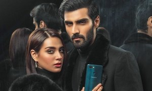 This campaign pairs up Iqra Aziz and Hasnan Lehri on screen for the first time ever