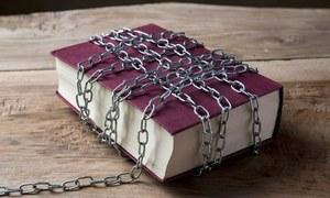 ذہنوں کو بدلنے والی مگر پابندی کا شکار معروف کتابیں