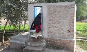 The Punjab villages where women no longer have to wait until the night to relieve themselves