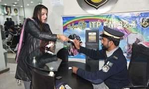 اسلام آباد کی تاریخ میں پہلی بار خواجہ سرا کو ڈرائیونگ لائسنس جاری