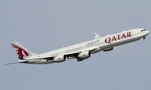 Qatar Airways to expand Iran flights despite US sanctions
