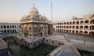 Hotels, railway station to be built for Sikh pilgrims in Kartarpur